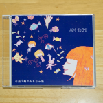ES-004